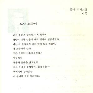 Poemas En Ingles English Poems Eltiempohabitado S Weblog